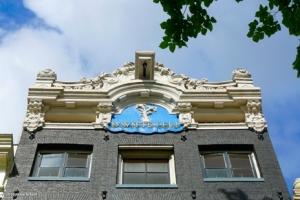het gebouw waar ik les heb